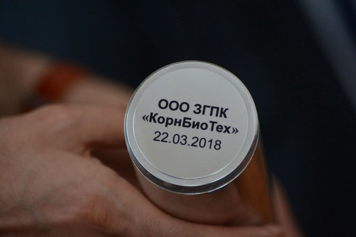 В Липецкой области прошла церемония закладки нового завода по глубокой переработке кукурузы Хорошие, добрые, новости, россия, фоторепортаж