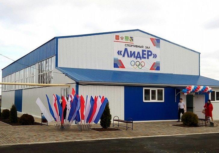 Новый ФОК открыт в Краснодарском крае Хорошие, добрые, новости, россия, фоторепортаж