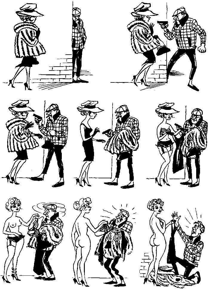 Херлуф Бидструп  Интересные картинки, забавные, юмор