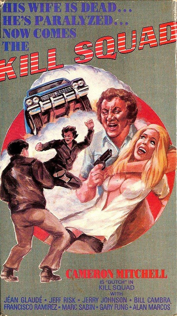 Убить комманду VHS, боевик, век, обложки, прошлый, факт, фильм