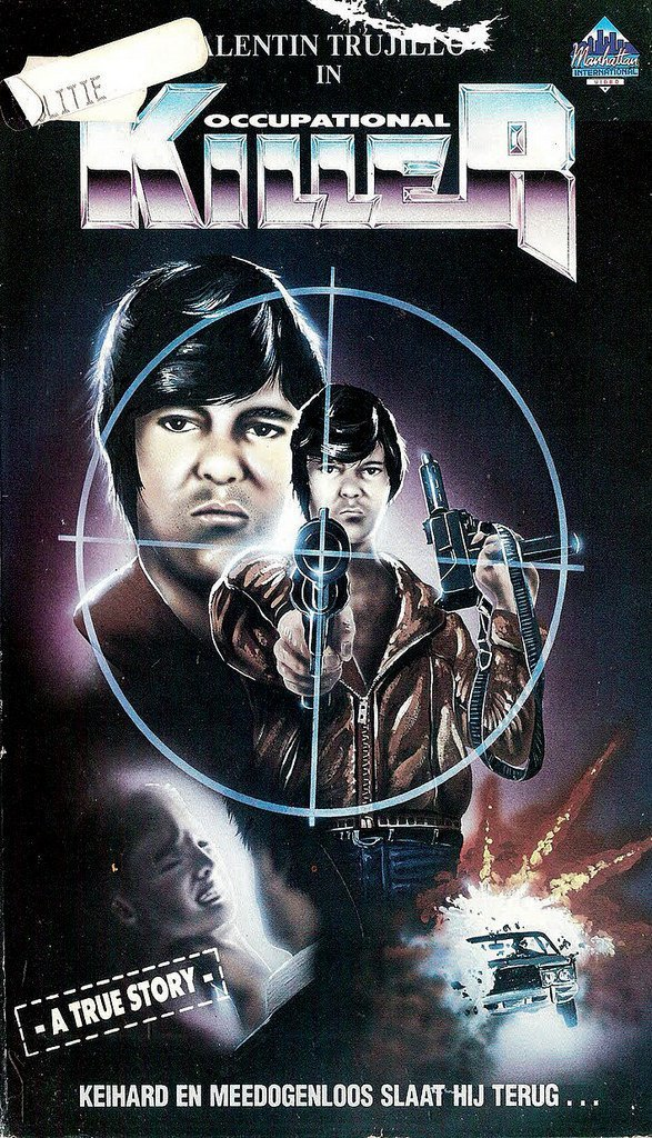 Профессиональный убийца VHS, боевик, век, обложки, прошлый, факт, фильм