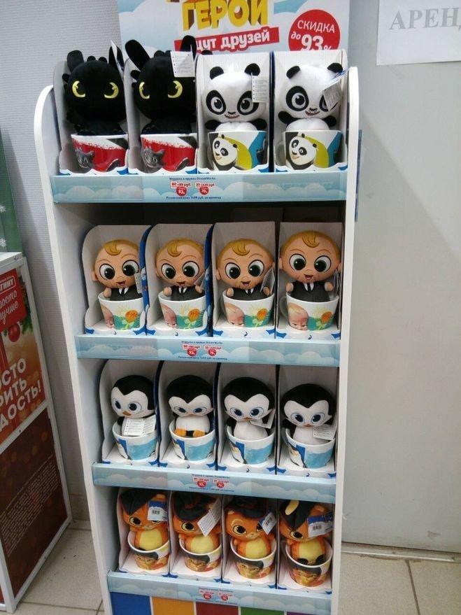 Без буклета игрушки стоят 1499 рублей. 80 наклеек дают право купить игрушку за 99 рублей. За  20 наклеек игрушку можно приобрести за 449 рублей акция, видео, игрушка, краснодар, магнит, покупатели, покупатель, россия