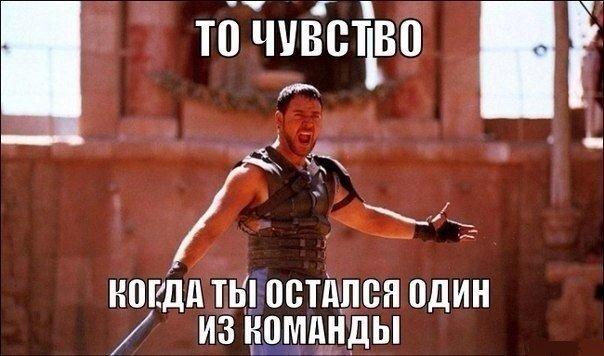 https://cdn.fishki.net/upload/post/2018/03/26/2549854/1-7716010.jpg