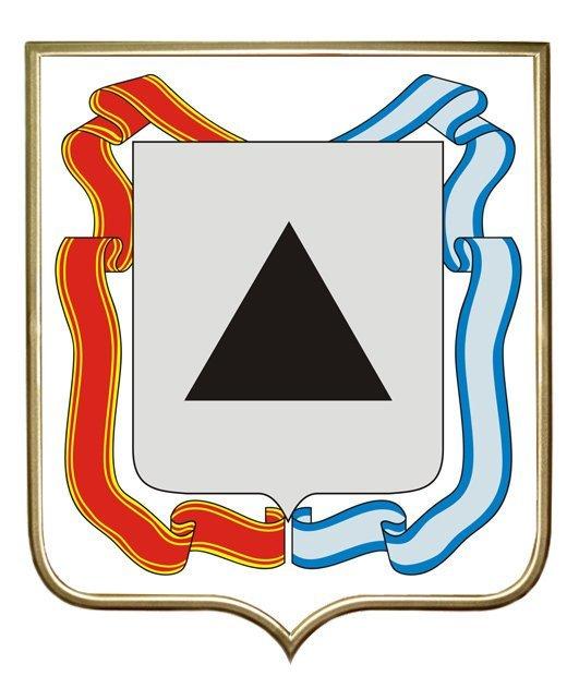 10. Магнитогорск геральдика, гербы, россия, фото