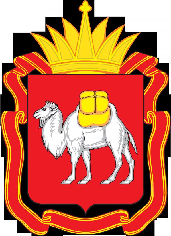 2. Челябинск геральдика, гербы, россия, фото