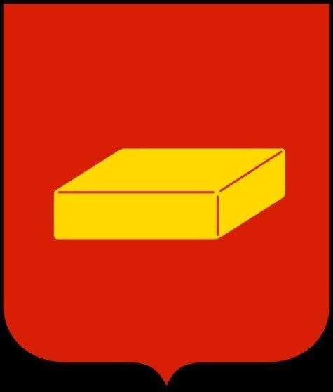 8. Шуя геральдика, гербы, россия, фото