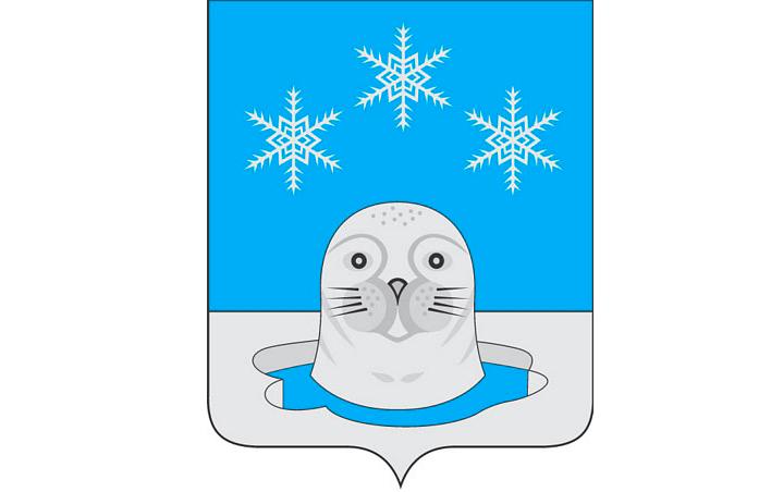 9. Снежногорск геральдика, гербы, россия, фото