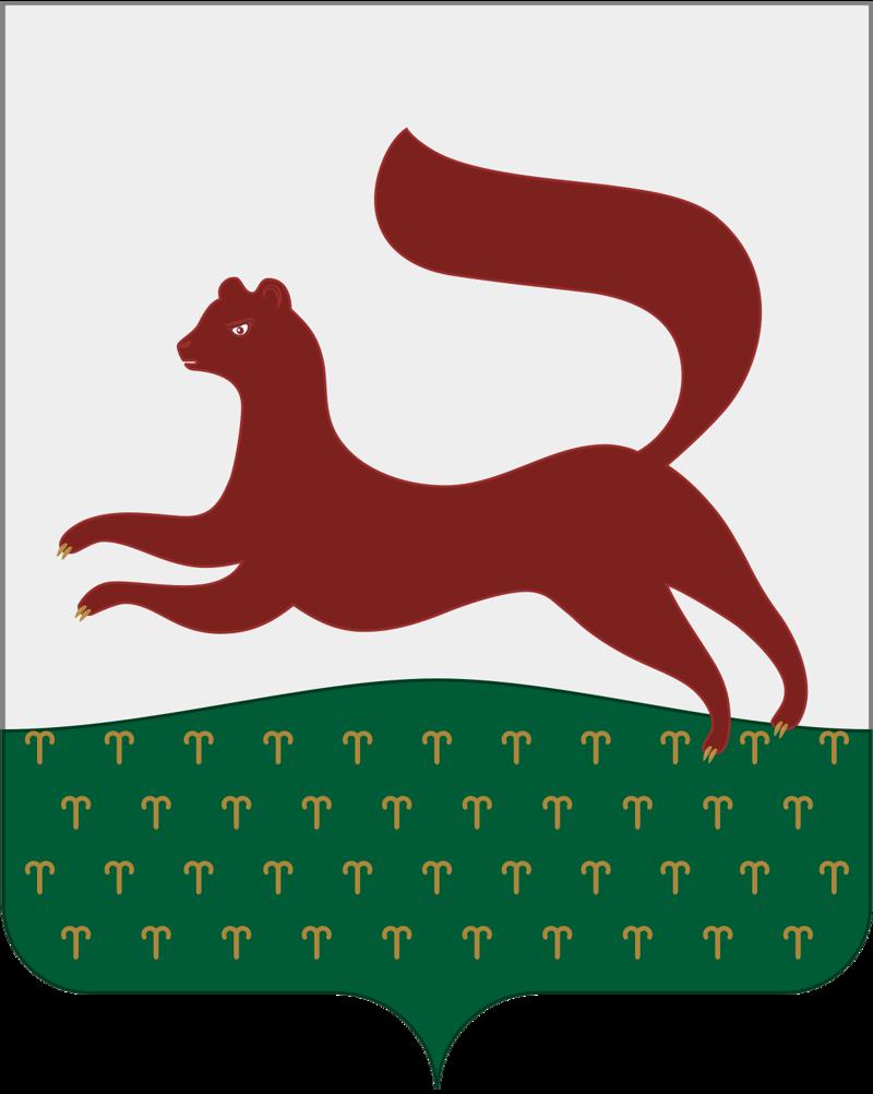 4. Уфа геральдика, гербы, россия, фото