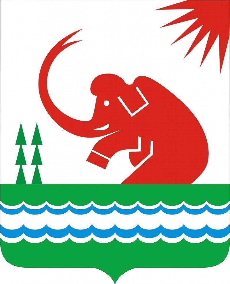 3. Среднеколымск геральдика, гербы, россия, фото