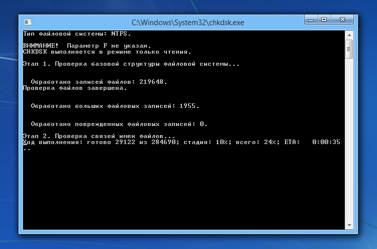 chkdsk windows, быстрый доступ к утилитам, команды, операционные системы, полезности