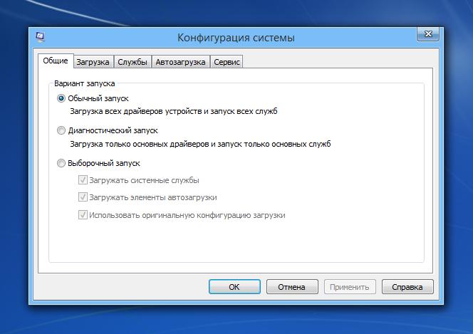 msconfig windows, быстрый доступ к утилитам, команды, операционные системы, полезности