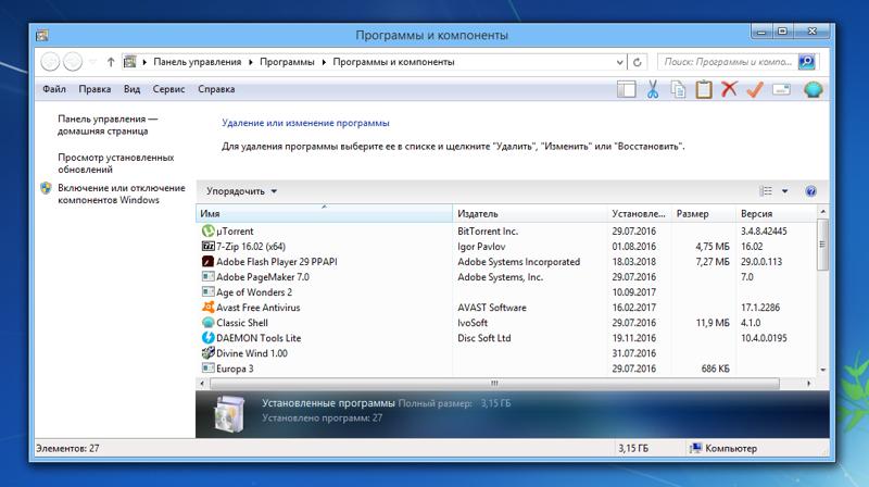 appwiz.cpl windows, быстрый доступ к утилитам, команды, операционные системы, полезности