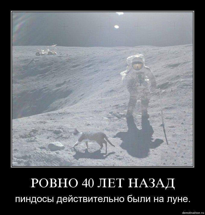 )) ~~~[мат]~~~, луна, рен тв, сша