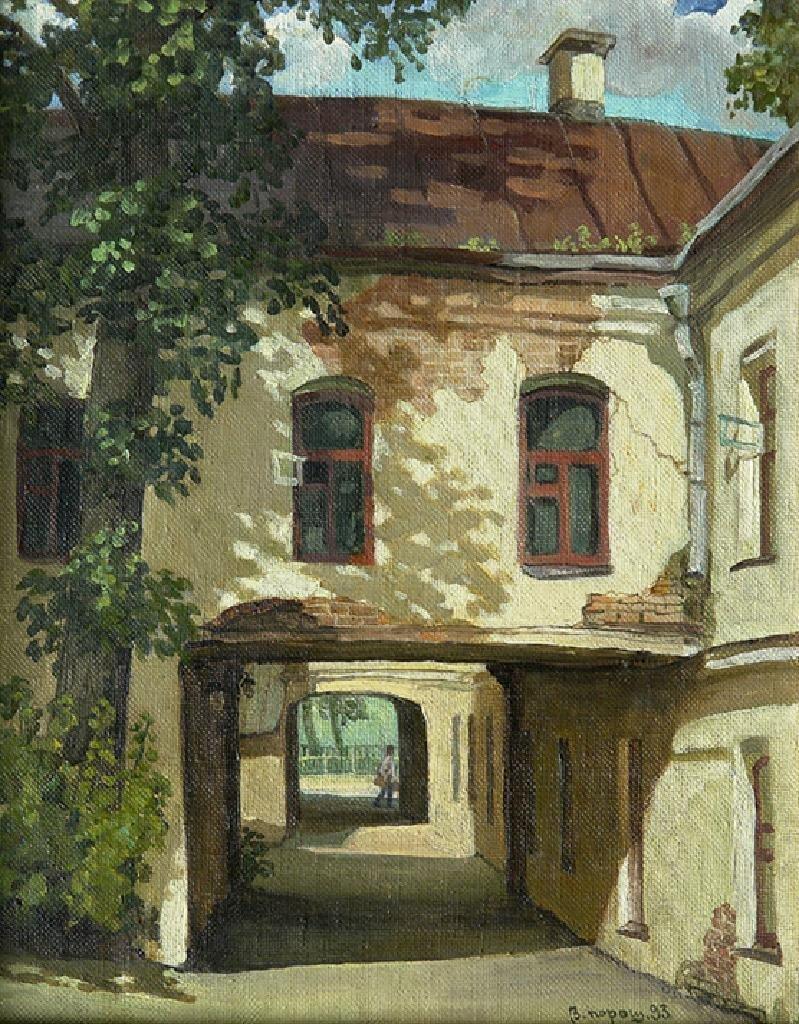 Весна, 30 апреля, двор на Садово-Каретной улице владимир парошин, дворики, дворы детства, детство, искусство, картины