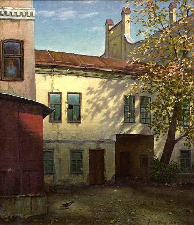 Осенний свет владимир парошин, дворики, дворы детства, детство, искусство, картины