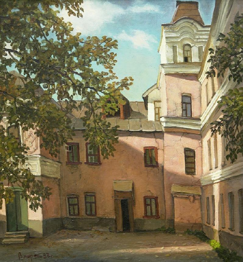 Двор на Цветном бульваре владимир парошин, дворики, дворы детства, детство, искусство, картины