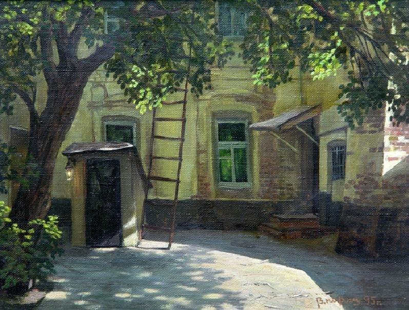 Утренний двор на Смоленке владимир парошин, дворики, дворы детства, детство, искусство, картины