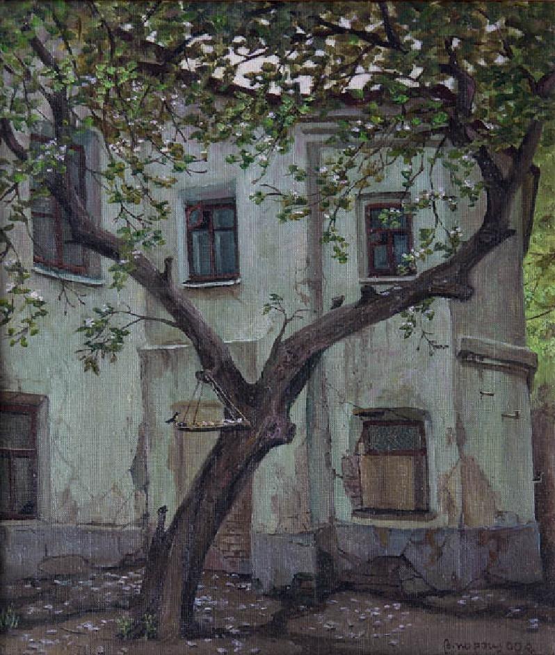 Яблоня владимир парошин, дворики, дворы детства, детство, искусство, картины