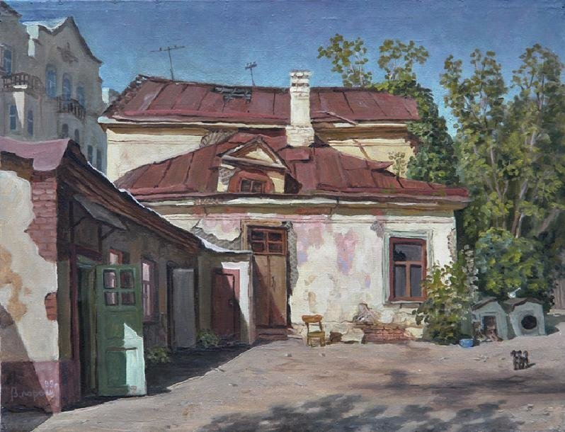 Двор в Старомонетном переулке владимир парошин, дворики, дворы детства, детство, искусство, картины
