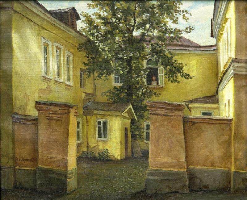 Двор на Малой Коммунистической улице владимир парошин, дворики, дворы детства, детство, искусство, картины