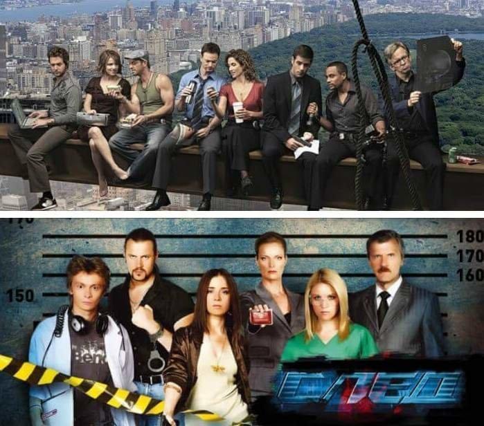 «След» Оригинал: «CSI: Место преступления Нью-Йорк» (CSI: NY) адаптация, кино, сериал