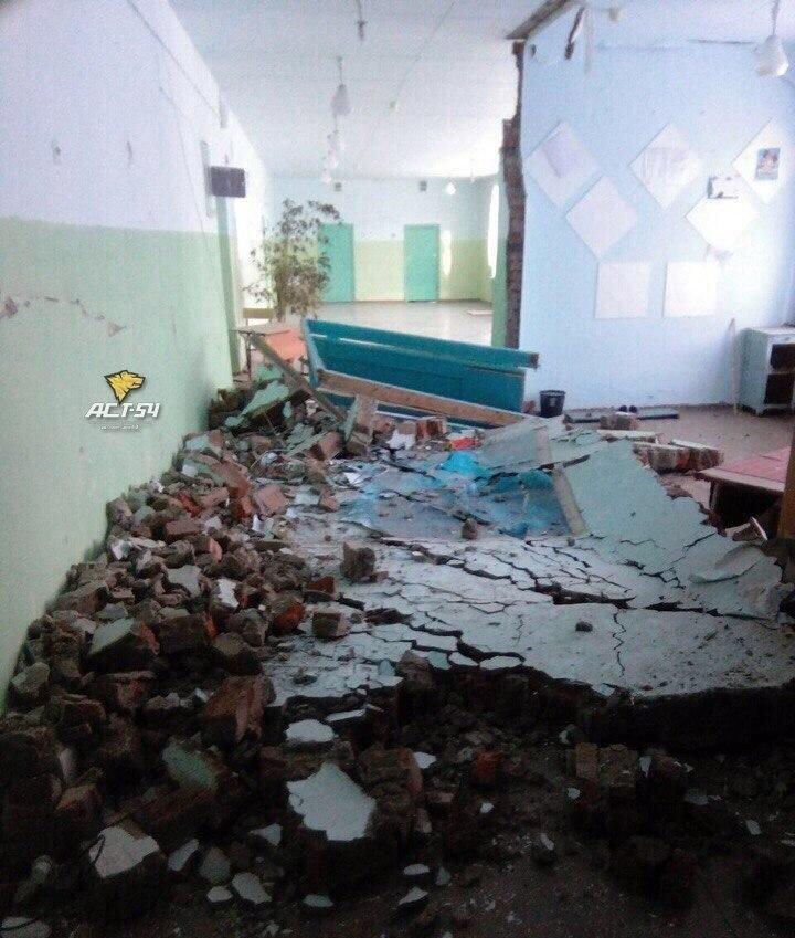 В школе Новосибирской области упала стена новосибирск, упала стена, школа