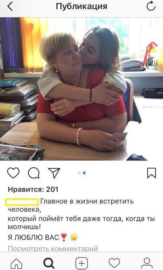 Лесбийские игры пожилых, онлайн видео измены жены на русском