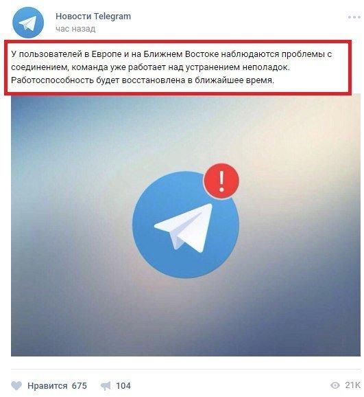 """Это сообщение, на официальной страничке Telegram, не успокоило пользователей соцсетей - они решили взять спасение """"самолетика"""" в свои руки Telegram, дуров, прикол, реакция соцсетей, роскомнадзор, юмор"""
