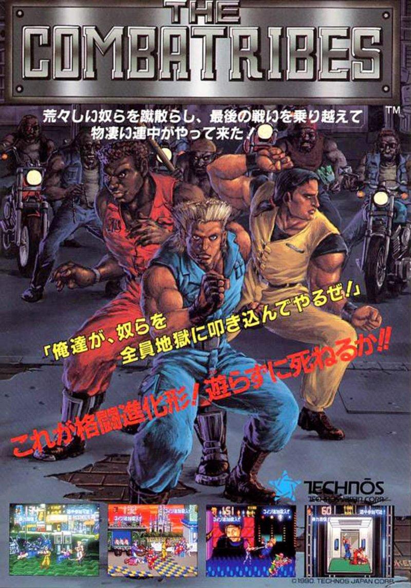 За геймпады, кстати, тоже дрались! Не хуже, чем в видеоиграх 1980-е, видеоигры, интересно, постеры, фото, япония