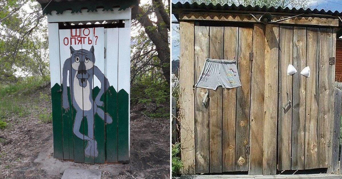 Балалайкой днем, прикольные рисунки для туалета на даче