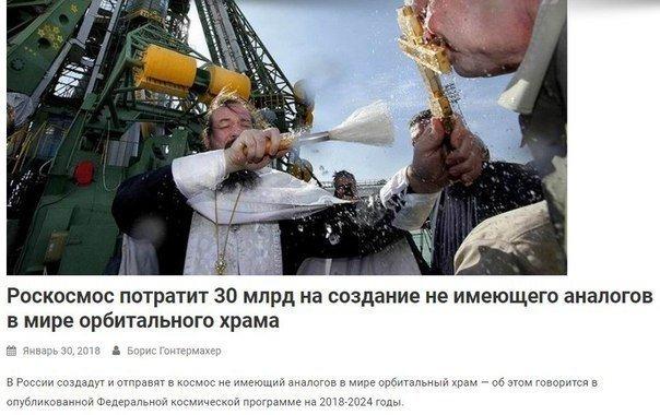 Отличная новость для хризданутых! )))