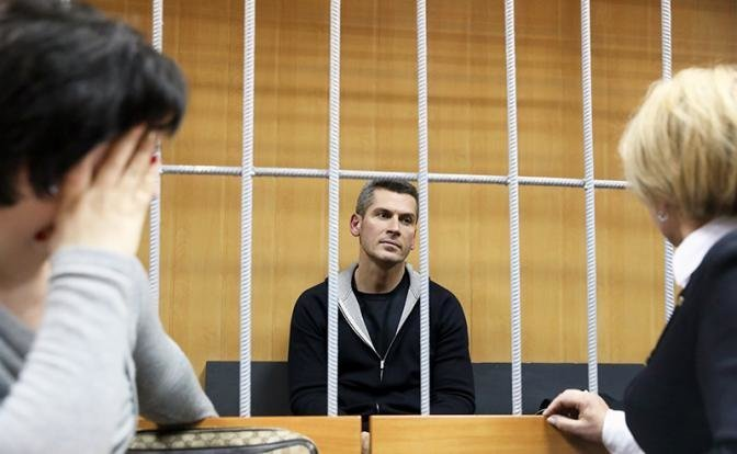 На суде арест, магомедовы, медведев, наказание, преступление, суд
