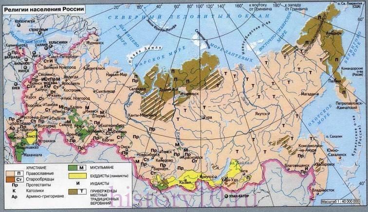 Распространение религий в России карта, карты, распространение религий, религии, религиозные карты, религия