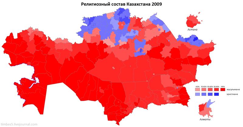 Религиозный состав Казахстана карта, карты, распространение религий, религии, религиозные карты, религия