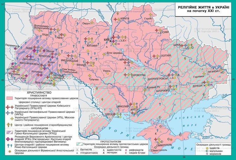 Распространение религий на Украине карта, карты, распространение религий, религии, религиозные карты, религия