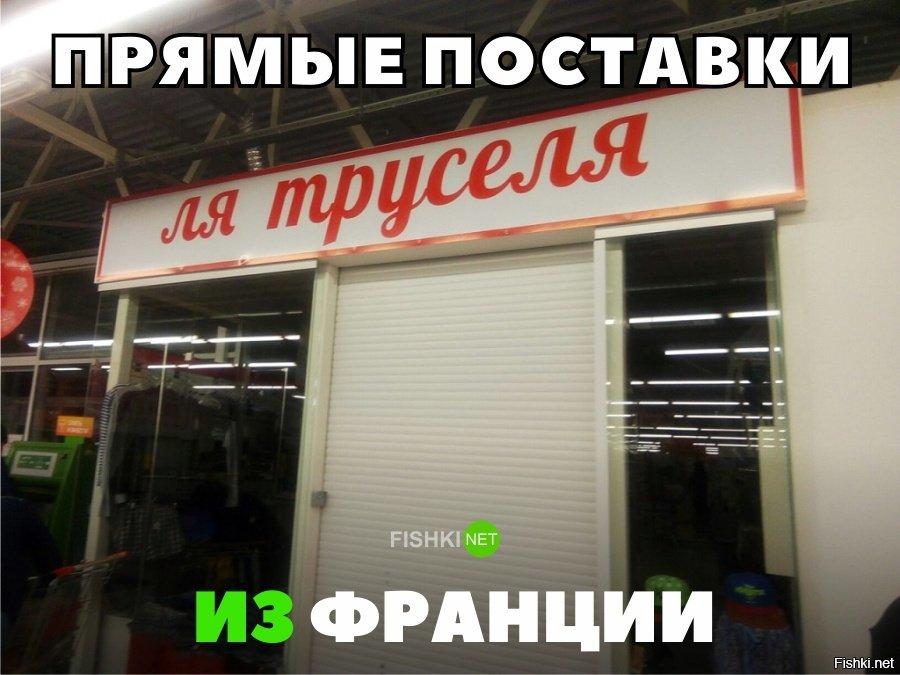 Кабмин отменит льготный тариф на газ для ТЭС Ахметова, – Гройсман - Цензор.НЕТ 8318