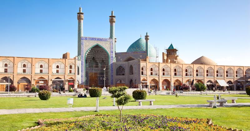 Почему Персия сменила название на Иран? вопрос, ответ., хочу все знать