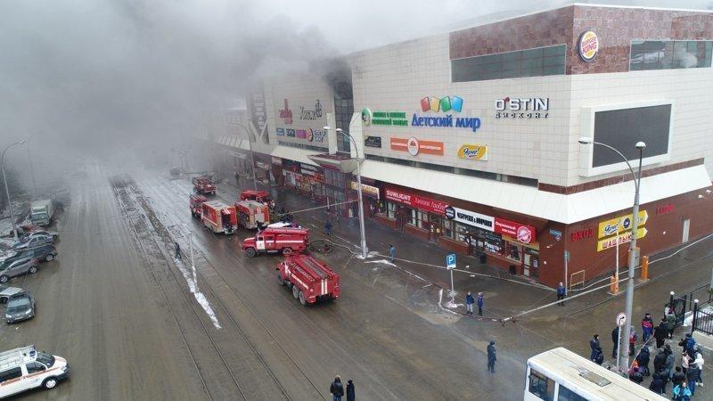 25 марта пользователи Фишек мгновенно отреагировали на пожар. ynews, зимняя вишня, кемерово, новости, пожар в кемерово, трагедия в Кемерово