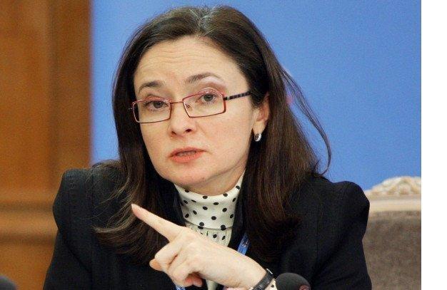 Глава Центробанка назвала главную проблему бедных пенсионеров госбанк, копить надо!, пенсии, совсем охренела, факты