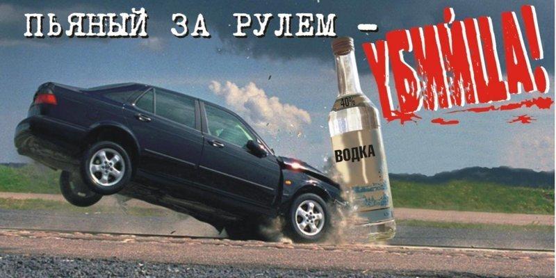 Как я пьяного прав лишил Пьяный за рулём, авто, видео, дтп, жизнь, люди
