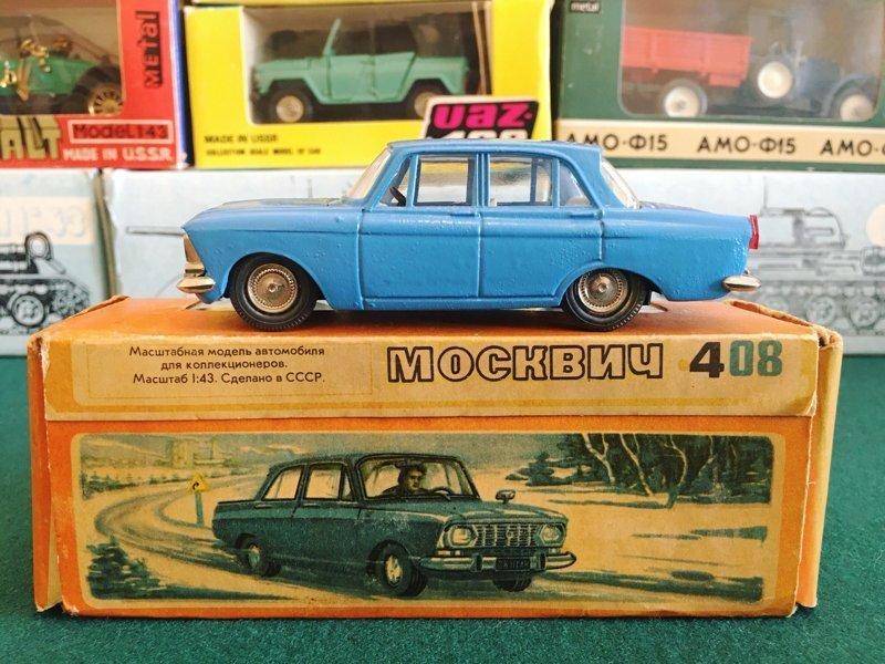 2. Советские автомобили с открывающимся капотом СССР, детские игрушки, игрушки, интересно, раритет, фото