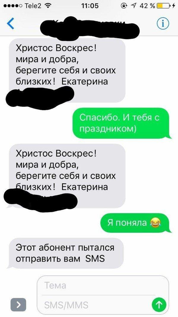 Примерно так начинается пасха среднестатистического россиянина кулич, пасха, праздник, прикол, юмор, яйца
