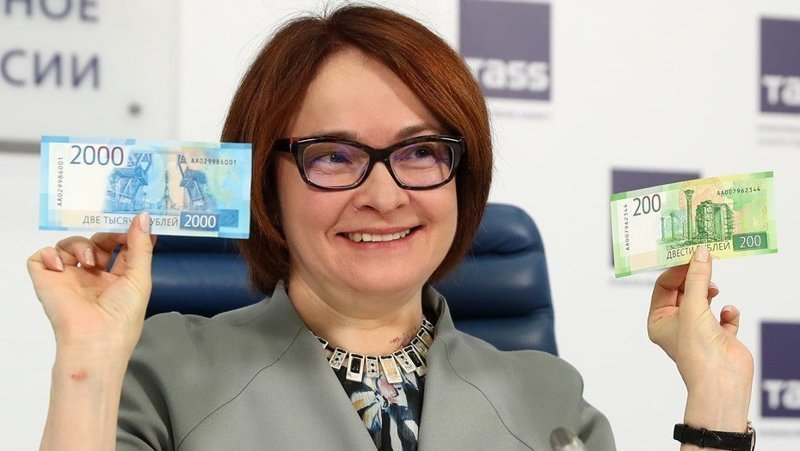 Глава Центробанка объяснила, почему пенсионеры бедны ynews, Набиулина, деньги, интересное, пенсионеры, фото