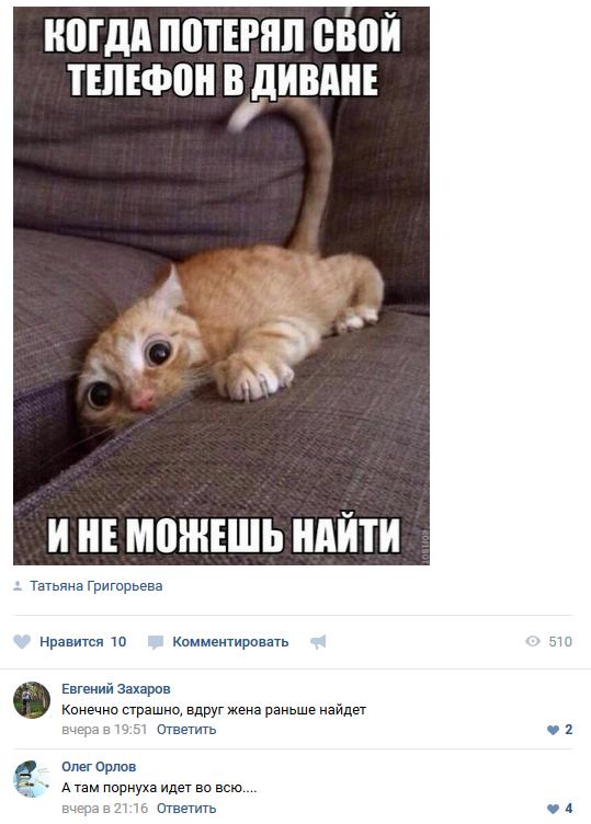 Коменты из соц сетей прикол, смешные комментарии, соц сети, юмор