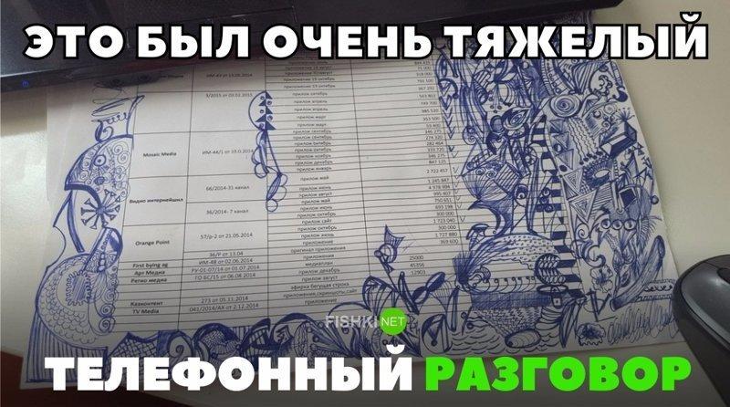 Картинки с надписями для настроения картинки с подписями, подборка, позитив, юмор