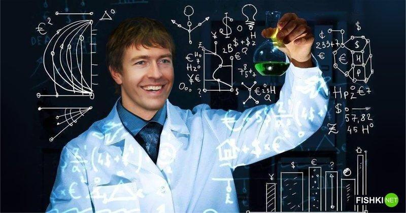 Вот это поворот! Алекс Лесли оказался директором по науке ynews, алекс лесли, интерсеное, лелси, наука, ученый, фото