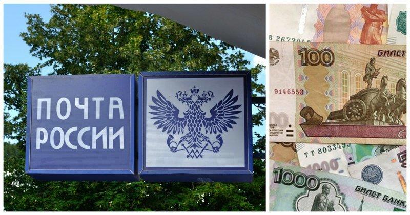 """Сотрудница """"Почты России"""" жжет.  На этот раз - деньги ynews, воровство, кража, поджог, почта россии, преступление"""