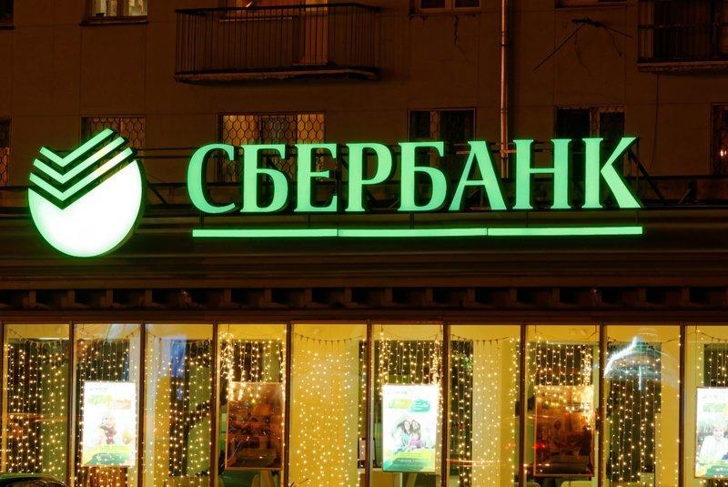 Клиентов Сбербанка массово грабит Android-вирус ynews, Кража денег с телефона, вирус, новости, сбербанк, троян