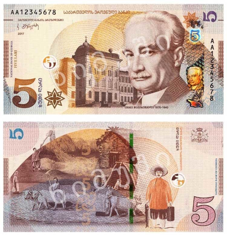 5 лари (Грузия) в мире, денежная банкнота, деньги, купюра, рисунок