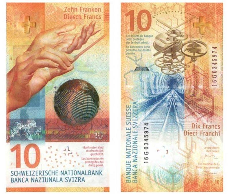 10 франков (Швейцария) в мире, денежная банкнота, деньги, купюра, рисунок